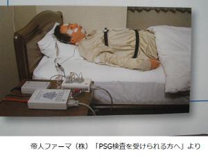Psg_002